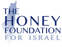 honey_foundation